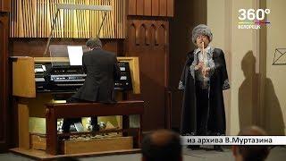 Впервые в Белорецке зазвучит орган
