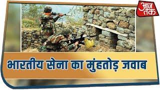 PoK में आतंकी अड्डों पर भारतीय  सेना की बड़ी कार्रवाई, आतंकी कैंपों को किया तबाह