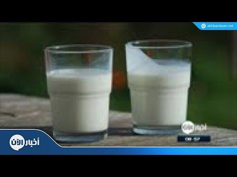 منتجات الألبان تقلل خطر الإصابة بالسكري  - 09:54-2018 / 10 / 13