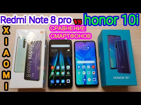 Redmi Note 8 Pro VS Honor 10i СРАВНЕНИЕ СМАРТФОНОВ//