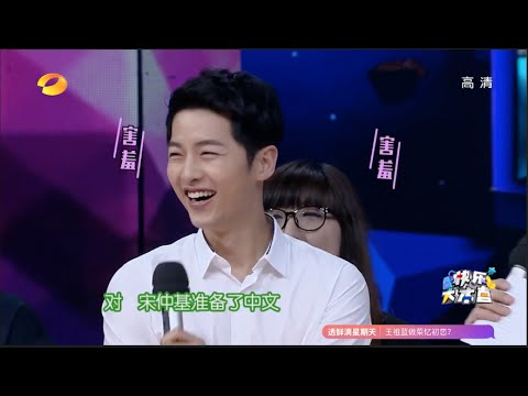 [ENG SUB] Song Joong Ki @ Happy Camp [1/4] 160521