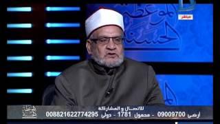 الموعظة الحسنة|الدكتور كريمة الرفق بالحيوان من أصول الدين الإسلامي  ونحن سبقنا العالم في هذا