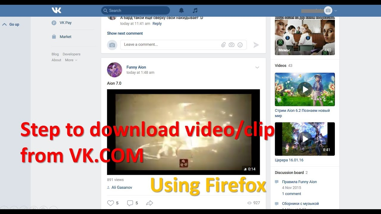 How to download video/clip from VK com