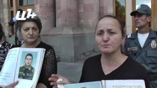 Սևազգեստ մայրերի բողոքը մերժվել է