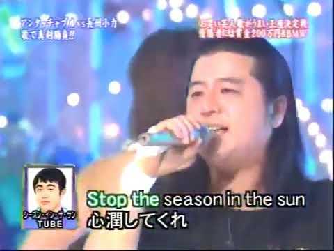 【歌うま王座】長州小力 まとめ