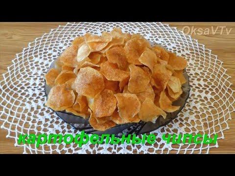 Картофельные чипсы своими