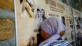С царем в голове: по крымским улицам с Николаем II | Радио Крым.Реалии