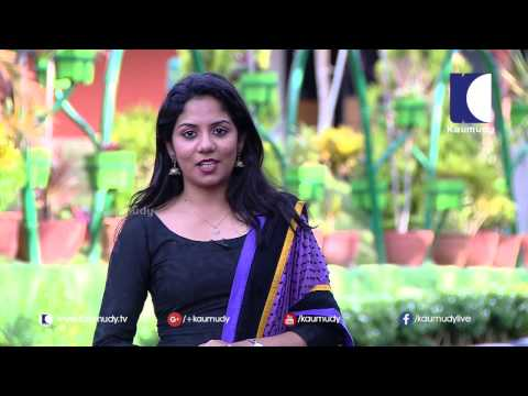 Online Organic Vegetable Shopping FarmerFZ | Ladies Hour 27 10 2016 | Kaumudy TV