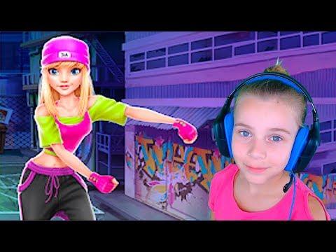 Хип-хоп битва: девушки VS парни Видео игры для девочек