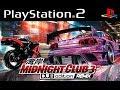 تحميل لعبة Midnight Club 3 (سباق الليل المتصل) على الكمبيوتر