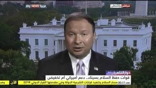 فيديو| خبير استراتيجيي : ستقسط معاهدة السلام حال سحب واشنطن قواتها من سيناء