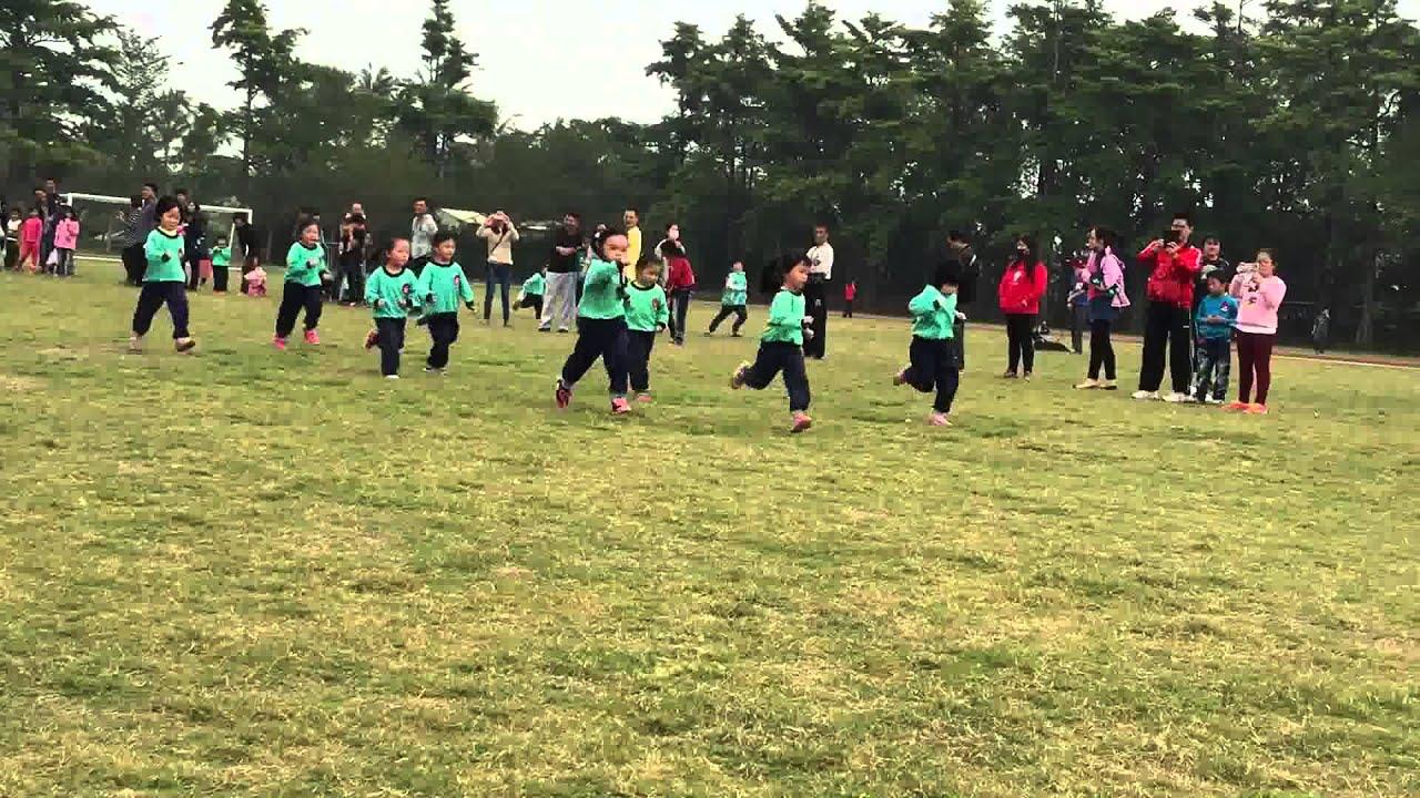 中班50公尺賽跑比賽 - YouTube
