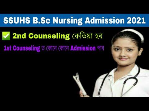 SSUHS BSc Nursing Counseling 2021