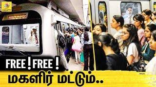 Offer's அள்ளித்தெளித்து அசத்தும் அரசு | Women Receive Free Offers | Public Transport, Delhi, Chennai