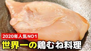 Chicken Breast Chirimayo | Kottaso Recipe's recipe transcription