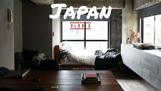 Gambar cover GOT KICKED OUT OF OUR AIRBNB! (JAPAN DAY 4)