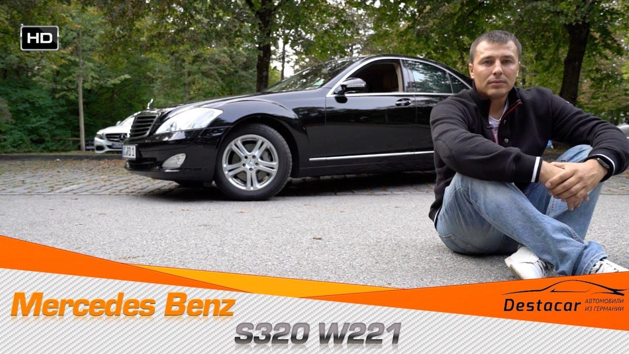 S-Klasse ruiniert mich! Alle haben mich gewarnt   Mercedes S320 CDI W220