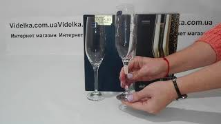 Набор бокалов для шампанского 200 мл-2 шт Bohemia Amoroso - обзор