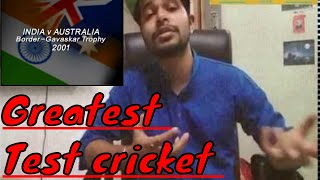 Best Test Match Of Indian Cricket History _Best Innings Of Indian Cricket  _ Greatest Test Inning