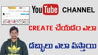 How to create youtube channel in 2018 Telugu Full Tutorial