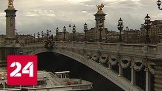 Смотреть видео Президент Франции написал обращение к народу - Россия 24 онлайн