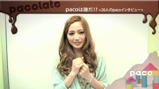 http://paco-web.jp/ ビジュアルもプロフィールも非公開の新人アーティ...