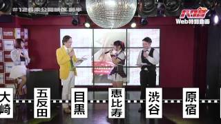 2014年4月10日放送の『つんつべ♂ バク音』バックナンバー#126 放送局 :...