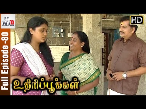 Uthiripookkal Tamil Serial | Episode 80 | Chetan | Vadivukkarasi | Manasa | Home Movie Makers