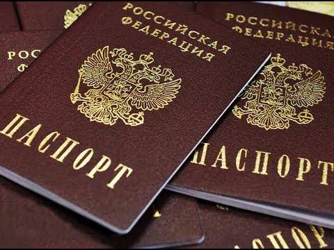 Армянским гражданам упростят получение российского гражданства