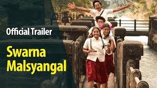 swarna-malsyangal-trailer-dr-g-s-pradeep-manorama-online