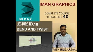 3dmax learning lec.10 shell and bridge in urdu and hindi