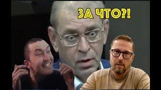 Download Пашинский всё Mp3 and Videos