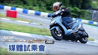 [IN新聞] YAMAHA CYGNUS-X ABS 五代勁戰 媒體試乘會 thumbnail