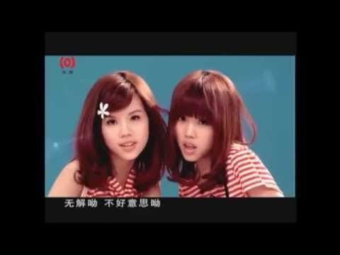 By2【無解喲 What Can I Do】官方完整版 MV(專輯:Twins)