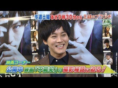松坂桃李 王様のブランチ CM スチル画像。CM動画を再生できます。