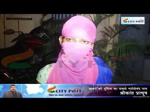 City Post Live : नाबालिग से कर रहा था दुष्कर्म का प्रयास, ग्रामीणों ने की जमकर धुनाई