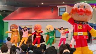 横浜アンパンマンミュージアムのショーを見に行ったよ! 「 アンパンマンといっしょにあそぼう」というショーです。 ⭐メンバーシップの登録はこちら ...
