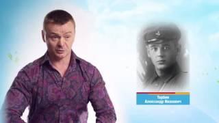 70 лет победы. Владимир Сычёв