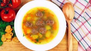 ВКУСНЫЙ СУП С ФРИКАДЕЛЬКАМИ! Как приготовить суп с фрикадельками РЕЦЕПТ