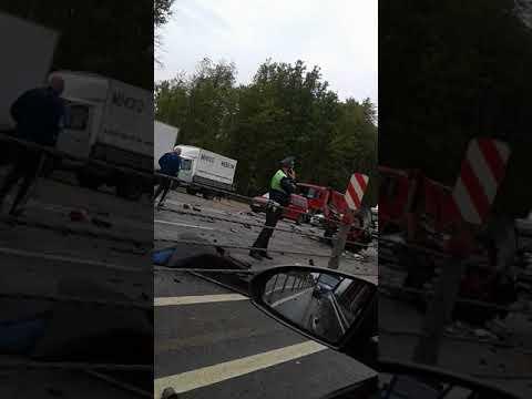Смотреть ДТП трасса Москва-Минск 11.09.2018. онлайн