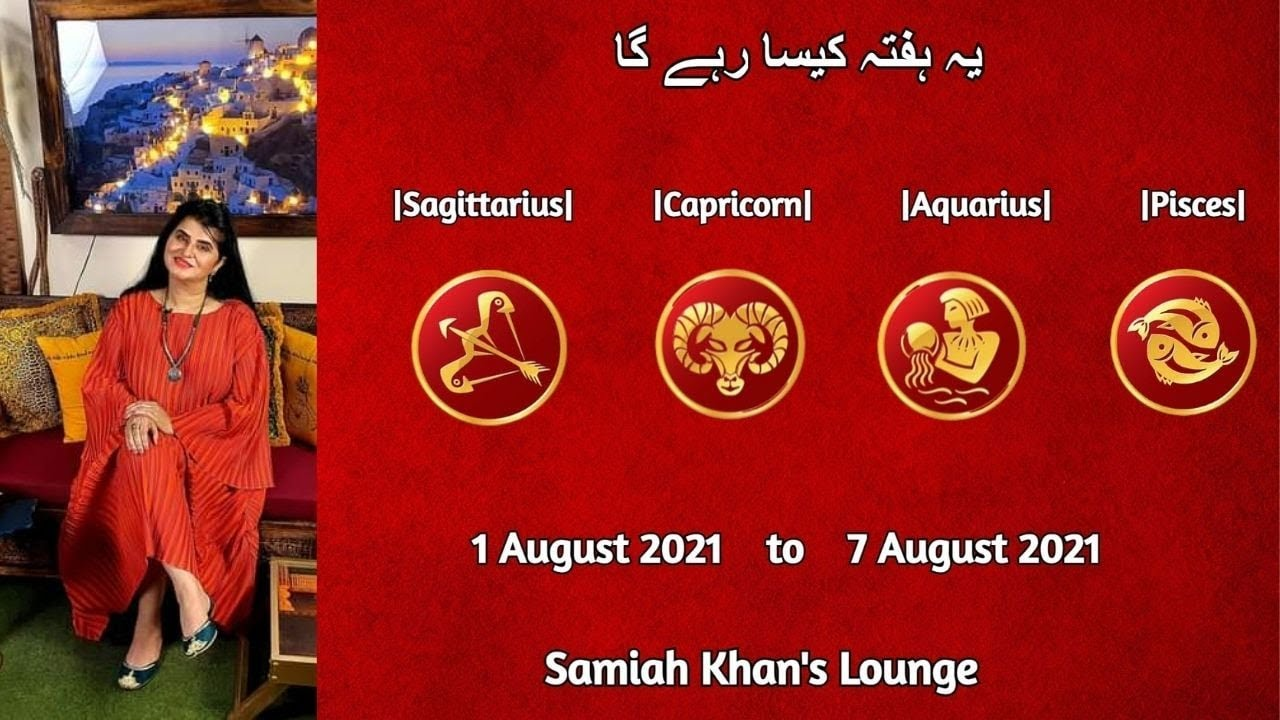 |Sagittarius| |Capricorn| |Aquarius| |Pisces| |1 August 2021 to 8 August 2021|  Samiah Khan's Lounge