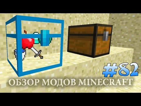 Thermal Expansion Minecraft Wiki