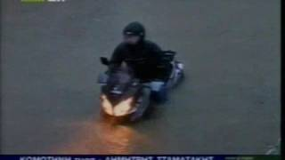 Suzuki V-Strom thumbnail