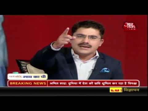 बैलट से हारे तो बुलेट चलाएंगे?   देखिये Dangal Rohit Sardana के साथ