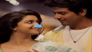 Remo - Sirikkadhey Tamil lyric karaoke Video   Sivakarthikeyan   Anirudh Ravichander   sing along