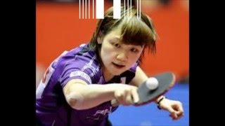 石垣 優香(いしがき ゆか、1989年7月22日 - )は、日本の卓球選手。日...