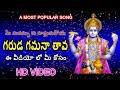 Garuda Gamana Tava | Best Spiritual Vishnu Bhakti Song | Devotional Vishnu Songs