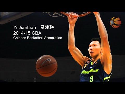 Yi JianLian China 2014-15 CBA   Full Highlight Video [HD]