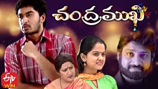 Chandramukhi | 22nd February 2021 | Full Episode 43 | ETV Plus
