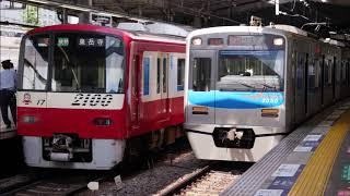京成電鉄 2018年度 鉄道事業設備投資計画